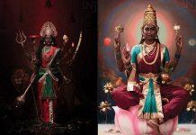god_indian
