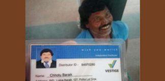 lakhpati_beggar
