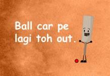 Gully_क्रिकेट