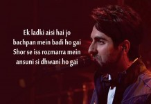 womens day, ayushmann khurrana, ayushmann khurrana poems, poem, poems