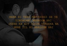 bollywood, movie, dialogues, bollywood dialogues, movie dialogues, ae dil hai mushkil