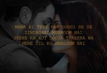 bollywood, movie, dialogues, bollywood dialogues, movie dialogues, ae dil hai mushkil