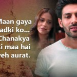 Sonu Ke Titu Ki Sweety, Rs 100 Crore, Padmaavat, Taran Adarsh, Luv Ranjan, bollywood, bollywood cinema, bollywood movie, sonu ke titu ki sweety actors, sonu ke titu ki sweety bollywood movie 2018, sonu ke titu ki sweety best dialogues, sonu ke titu ki sweety comedy, sonu ke titu ki sweety cinemas, sonu ke titu ki sweety dialogues, sonu ke titu ki sweety dialogue lyrics, sonu ke titu ki sweety emotional dialogue, sonu ke titu ki sweety hindi movie 2018, sonu ke titu ki sweety ki shaadi movie, sonu ke titu ki sweety latest hindi movie dialogue, sonu ke titu ki sweety new movie 2018, sonu ke titu ki sweety new film 2018, sonu ke titu ki sweety poster, poster