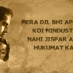 mughal-e-azam, Bollywood, dialogues, epic, best-dialogues