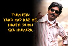 nawazuddin, cult-classic, faizal, Anurag Kashyap, Gangs of Wasseypur 2 Quotes, Dialogues, Movie, Bollywood, gangs of wasseypur, gangs of wasseypur funny, gow, shakespearean language, shakespearean english, shakespeare funny, bollywood, bollywood movies, dialogues, bollywood punch, poster, ramadhir-singh, gangs-of-wasseypur, 6 years of Wassepure,