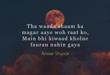 urdu poems, shayari on raat, urdu shayari, shayari