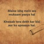 aditya-wadode, quotes, love-quotes, romantic-quotes, writer