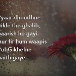 baarish, rainy-season, rain-quotes, rain-poems, rain, monsoon