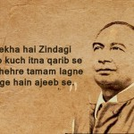 Sahir Ludhianvi, Sahir Ludhianvi lyrics, Sahir Ludhianvi quotes, quotes, amazing quotes, poetry, lover