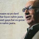 nida fazli, shayari, quotes, love quotes, nida fazli shayari