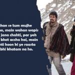Imtiaz Ali, Cinema, Bollywood, Screen Writing, Dialogues, Desi Talks, Romance, Jab We Met, Tamasha