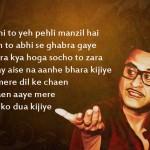 kishore kumar, bollywood, famous songs, soulful lyrics, famous songs list, kishore kumar songs