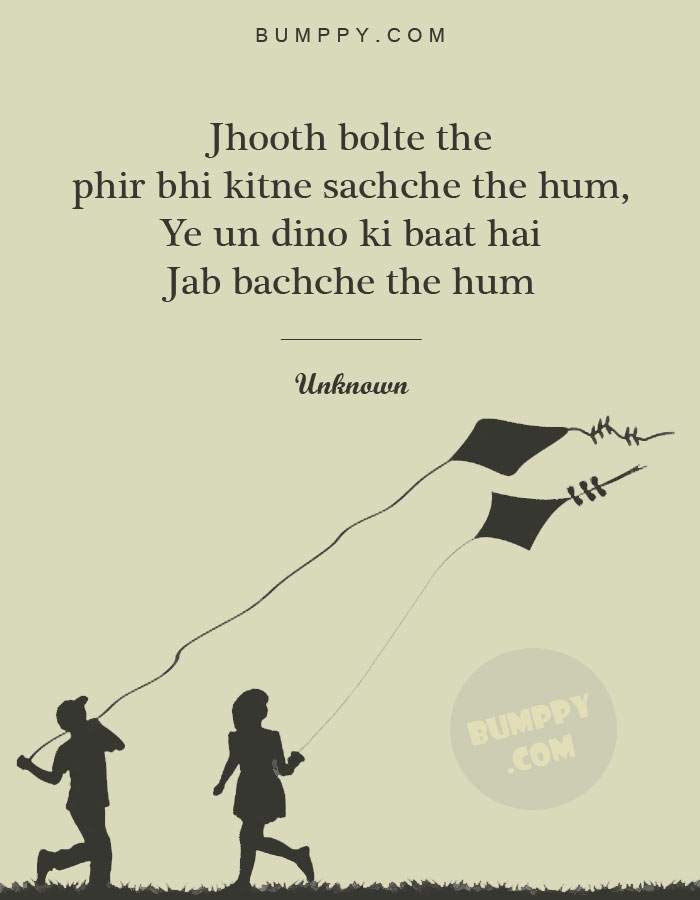Jhooth bolte the phir bhi kitne sachche the hum, Ye un dino ki baat hai Jab bachche the hum