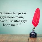 quotes, jaun elia, hindi, urdu, love soaked, love, life