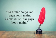 quotes, jaun elia, hindi, urdu, love soaked, love, life