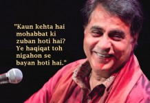 Jagjit singh, Singer, Ghazal, India, Music, Lyrics